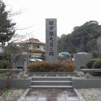 R0020461